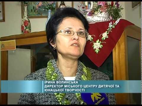 75 років Івано-Франківському Центру дитячої та юнацької творчості