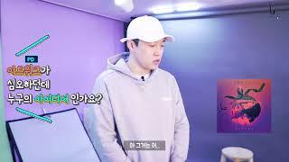 [Interview] 씬스비(SINCEB) - 그렇게 지나가(Feat. 이지은)