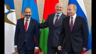 Путин, Лукашенко, Пашинян, Назарбаев и Дадон встретились в Сочи