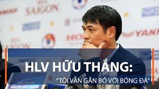 """HLV Hữu Thắng: """"Tôi vẫn gắn bó với bóng đá""""   VTC1"""