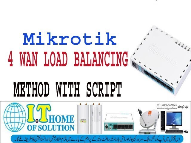 Mikrotik Load balancing Method 4X WAN Urdu Guide.....4MB+4MB+4MB+4MB=16MB URDU/HINDI