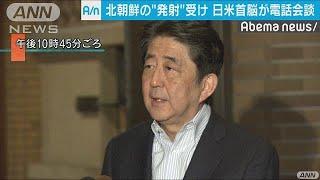 日朝首脳会談へ 安倍総理「条件を付けずに」(19/05/06)