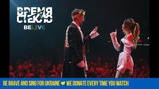 Download Время и Стекло - Live at BeLive Fest 2018 Mp3 and Videos
