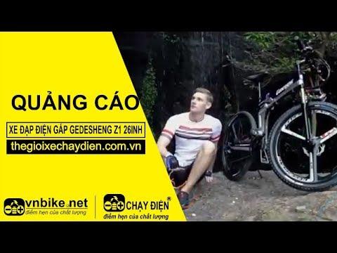 Quảng cáo xe đạp điện gấp Gedesheng Z1 26inh