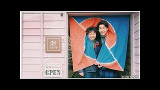 大野拓朗&前野朋哉、路線バスで岡山へ「素敵な写真をSNSにアップしたい」