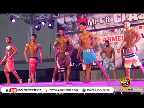 Fitness 2017 final championship Mister Fit Gym over 185 cm Olympia Egyptian