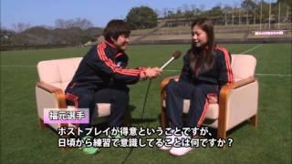 ファジアーノ岡山、岡山シーガルズに続く「動画deシリーズ」第3弾、「...