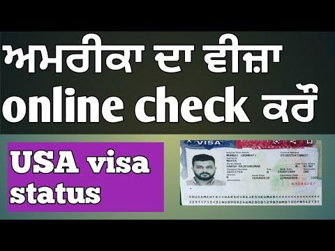 CHECK USA Visa Status Online.