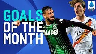 Zaniolo's Wonderful Strike & Caputo's Stunner! | Goals Of The Month | November 2019 | Serie A