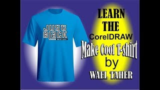 T shirt Template in Corel Draw