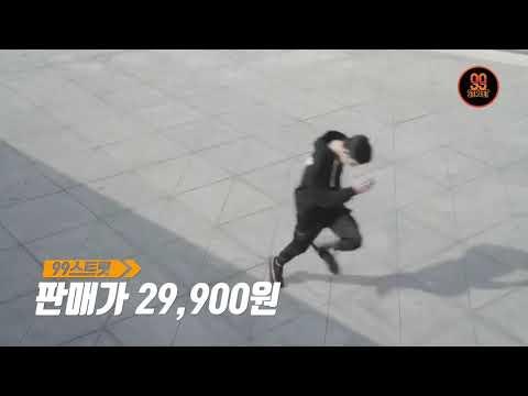 99스트릿패션 / 테크웨어 스트랩 남자 스트릿 조거 팬츠