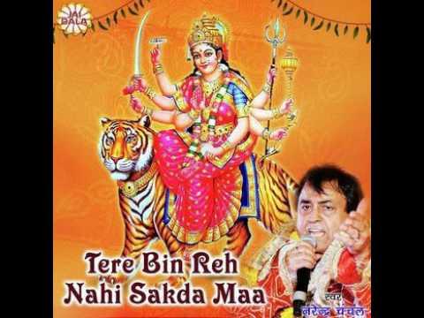 Dukh Ve Bathere   Tere Bin Reh Nahi Sakda Maa by Narendra Chanchal mp3