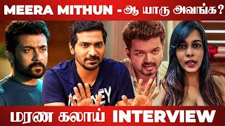 Vaibhav's Marana Troll Interview | Lock Up