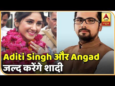 Congress विधायक Aditi