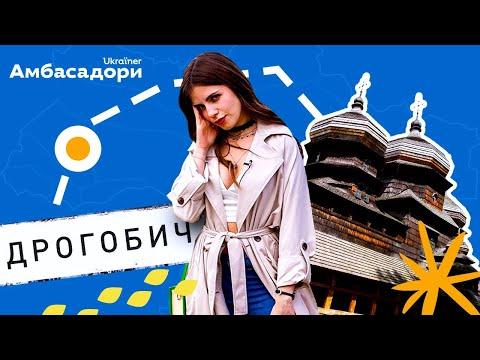 Христина Соловій та