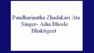 Pandharinatha Zhadakari Ata- Asha Bhosle (Bhaktigeet).