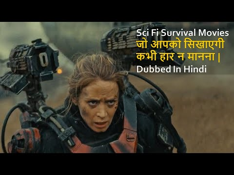 Top 10 Best  Sci Fi Survival Movies Dubbed In Hindi All Time Hit