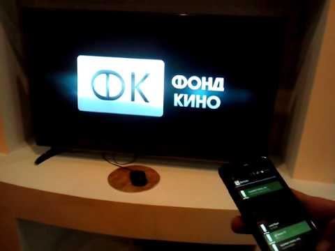 Москвы как управлять телевизором через смартфон техникумы Санкт-Петербурге