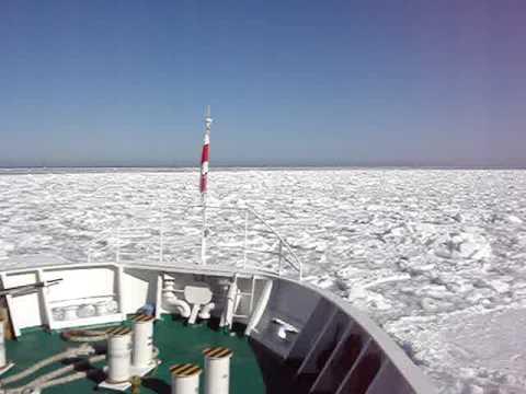 Hokkaido Ice Breaking Cruise Tour