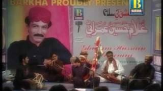 raat ke andhere mein jab kisi hassina by ghulam hussain umrani album 7 ishaq khay salaam by imran ali soomro