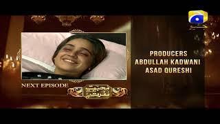 Mohabbat Tum Se Nafrat Hai - Episode 27 Teaser   Har Pal Geo