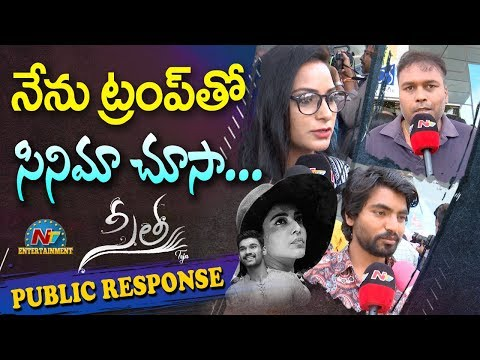 SITA Movie Public Talk   Kajal Aggarwal   Bellamkonda Sreenivas   Teja   NTV Entertainment