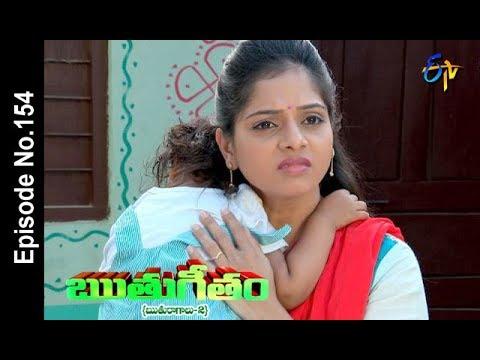 Ruthugeetham (Ruthuragalu-2) | 31st  March 2018  | Full Episode No 154| ETV Telugu