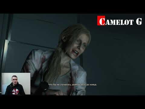 Победить босса Уильма Биркина в подземной лаборатории Umbrella прохождение Resident Evil 2 remake.