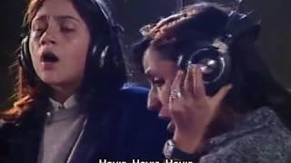Şili 1988 diktatörlüğe HAYIR kampanya şarkısı.  No lo quiero No, No