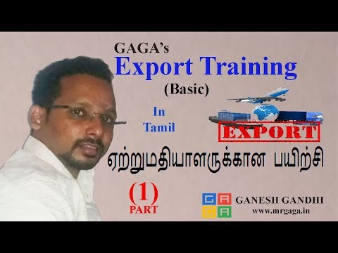 Free Export Training in Tamil  (Part-1) By Ganesh Gandhi