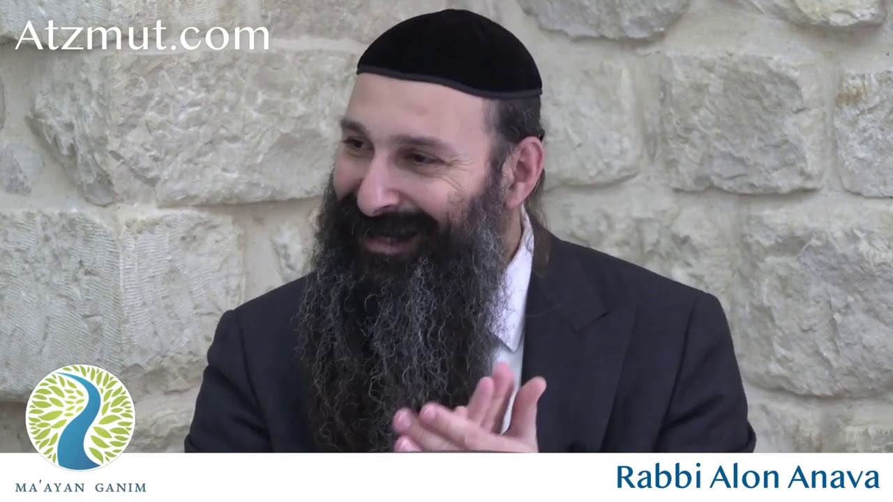 Zera Shimshon   Parashat Pinchas   Your status after true Teshuvah   Rabbi Alon Anava