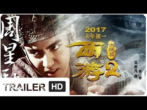 Journey to the West 2  Demon Chapter First Full online 2017