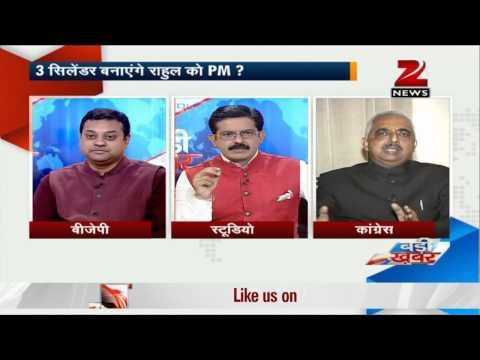 LPG cap hike: Will it help Rahul Gandhi in Lok Sabha polls?