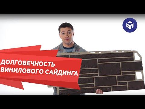 Цокольный сайдинг Альта-Профиль, коллекция Кирпич