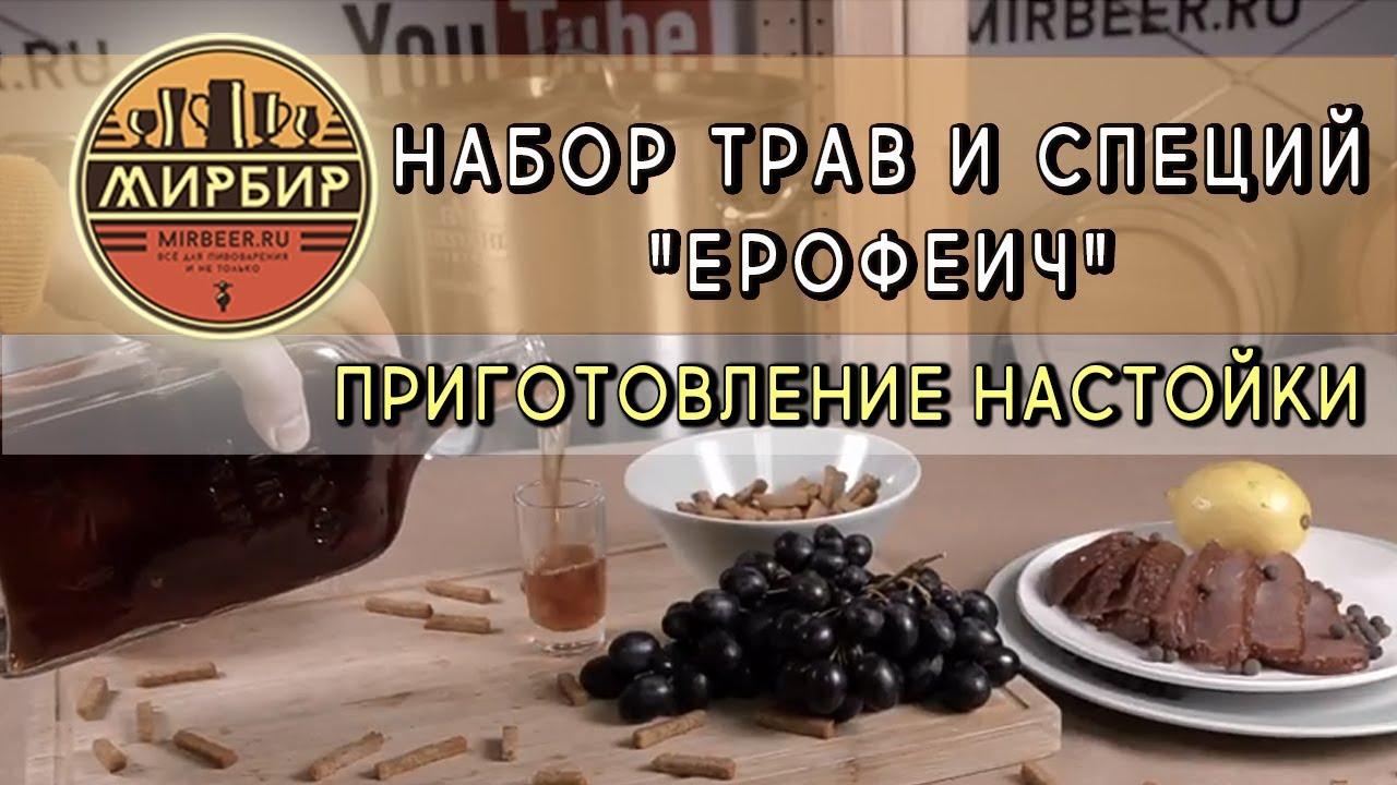 Гелевый тинт для губ The Saem Saemmul Jelly Candy Tint - YouTube