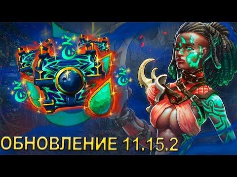 +10 ТАЛЫ В ИГРЕ \ ОБЗОР ОБНОВЛЕНИЯ 11.15.2 Prime world