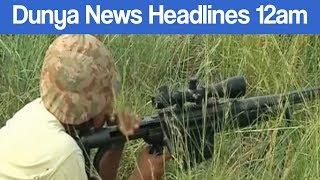 Dunya News Headlines - 12:00 AM - 3 June 2017