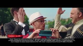 Реклама МТС и Honor 10 с Хрусталёвым - Кавказская свадьба - фотограф
