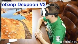 deepoon V3 - обзор очков виртуальной реальности