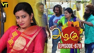 Azhagu - Tamil Serial | அழகு | Episode 678 | Sun TV Serials | 14 Feb 2020 | Revathy | Vision Time