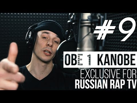 OBE 1 KANOBE - LIVE [Exclusive For Russian Rap TV #9] #russianraptv