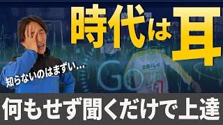 【試合でできない人必見!】耳でサッカーは上手くなる!!『ドリブル音楽論』〜5歩縦一閃ver.〜
