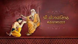 Mangalacharan - Shri Yogvasishtha Maharamayana
