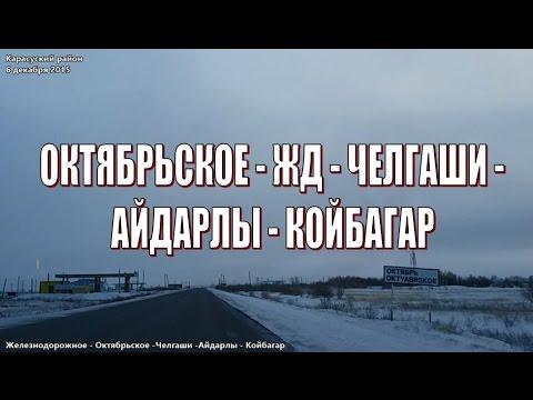 Все спортзалы в комсомольске-на-амуре