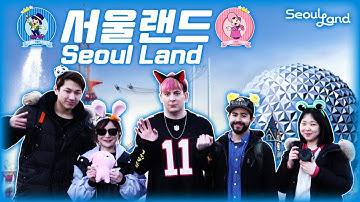 서울랜드 루나파크 다녀왔어요 Feat.에리나, 존 [VLOG] Spent a day in a Korean Amusement Park (Seoul Land)