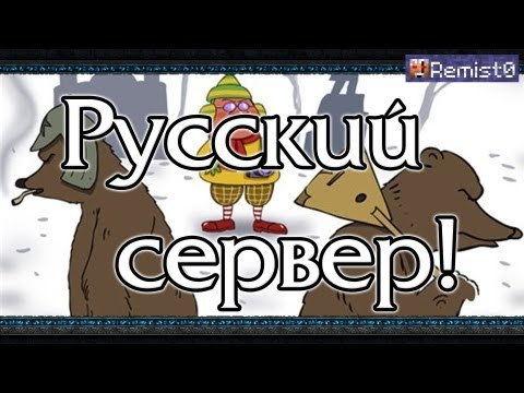 видео: Игра на русском сервере. league of legends.