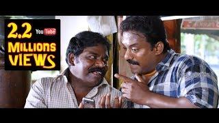 வயிறு குலுங்க சிரிக்க இந்த வீடியோவை பாருங்கள் | Funny Comedy | Imman Annachi Latest Comedy 2018#