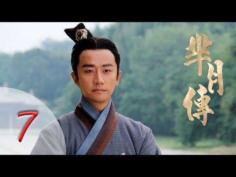 芈月传 | The Legend of Mi Yue | 第七集 | EP7 | Letv Official
