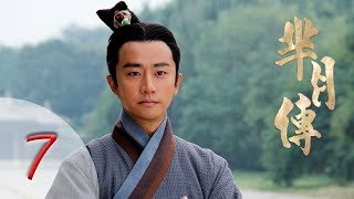 Video The Legend of Mi Yue   Mǐ Yuè Zhuàn   第七集   芈月传   EP7   Letv Official download MP3, 3GP, MP4, WEBM, AVI, FLV Oktober 2018
