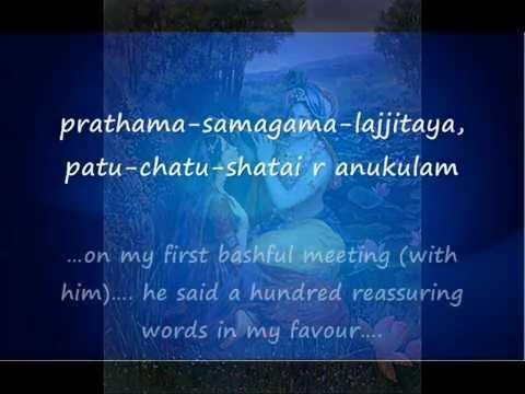 Gita Govindam - Ashtapathi #6- Saki He (Nibruta-nikunja) full with English translation